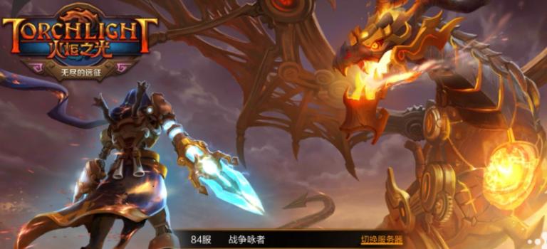 游戏攻略封面图