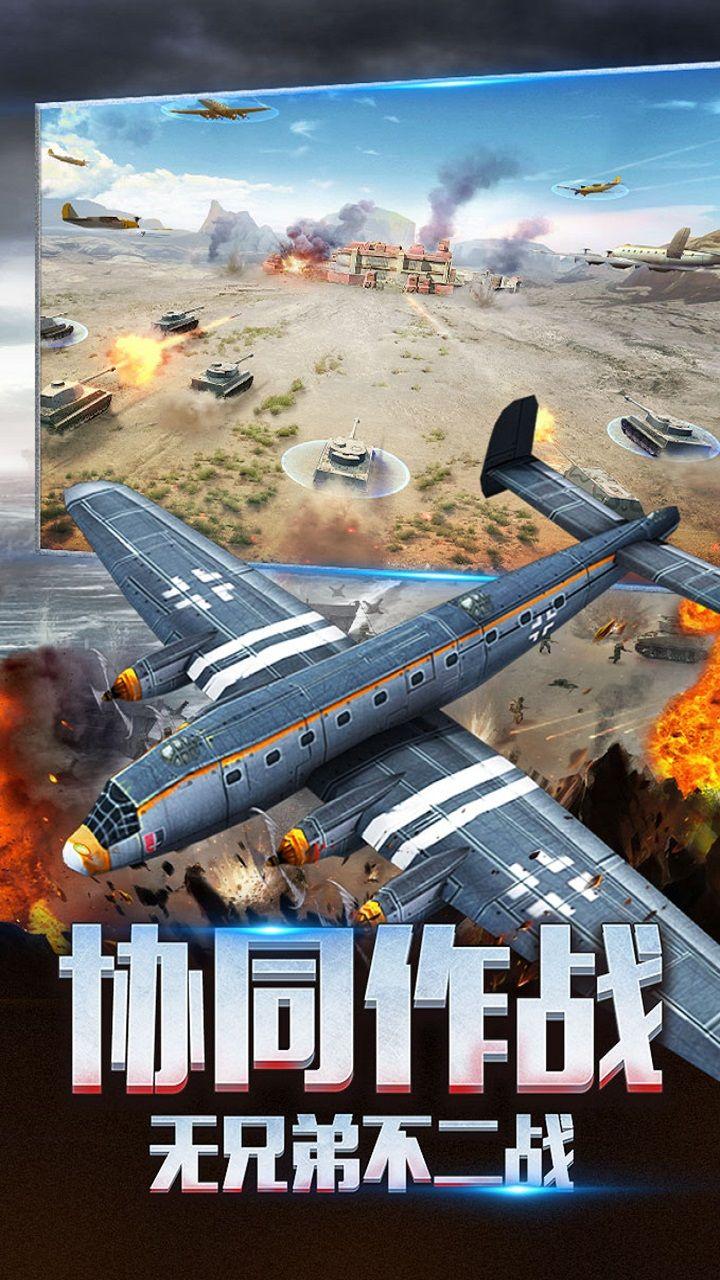二战风云2_游戏介绍图