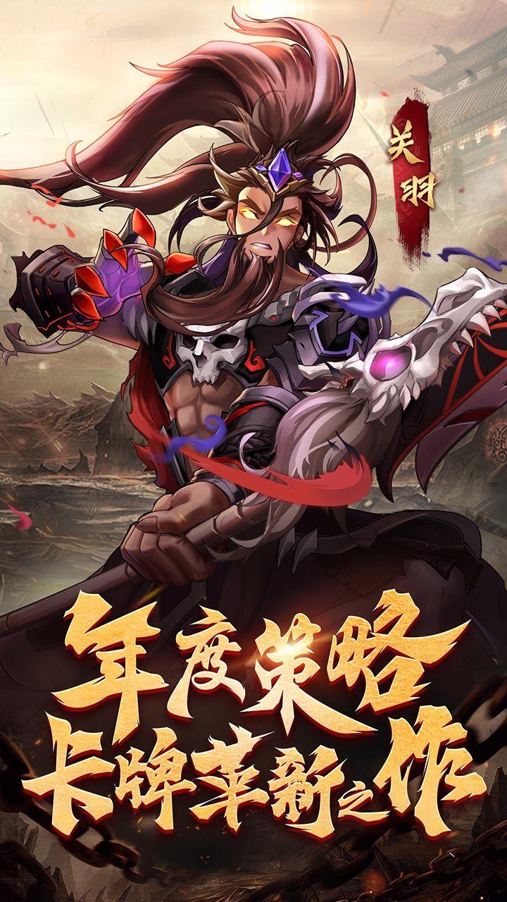 少年名将-新征程_游戏封面图