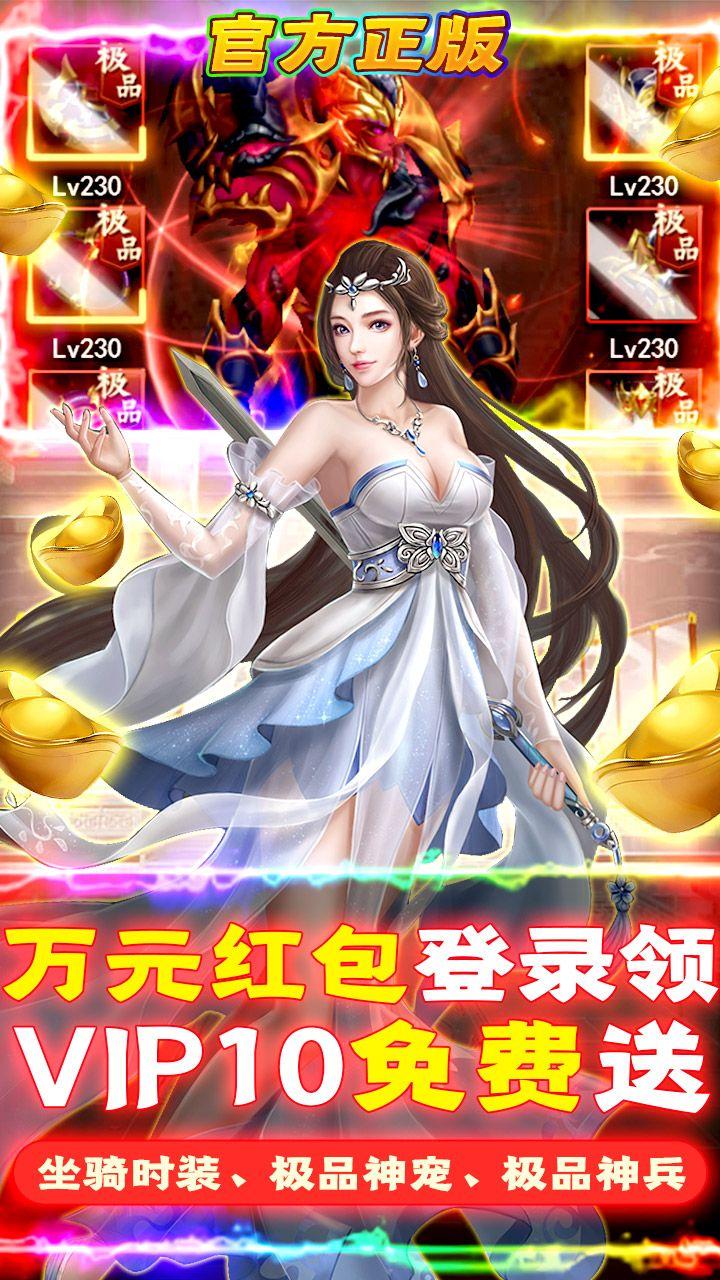 仙之侠道_游戏介绍图