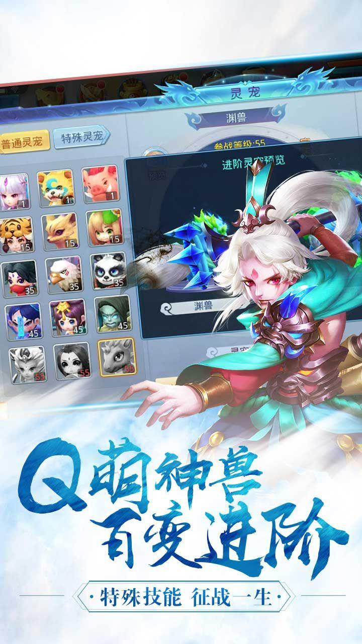 菲狐倚天情缘-送12960元真实充值_游戏介绍图