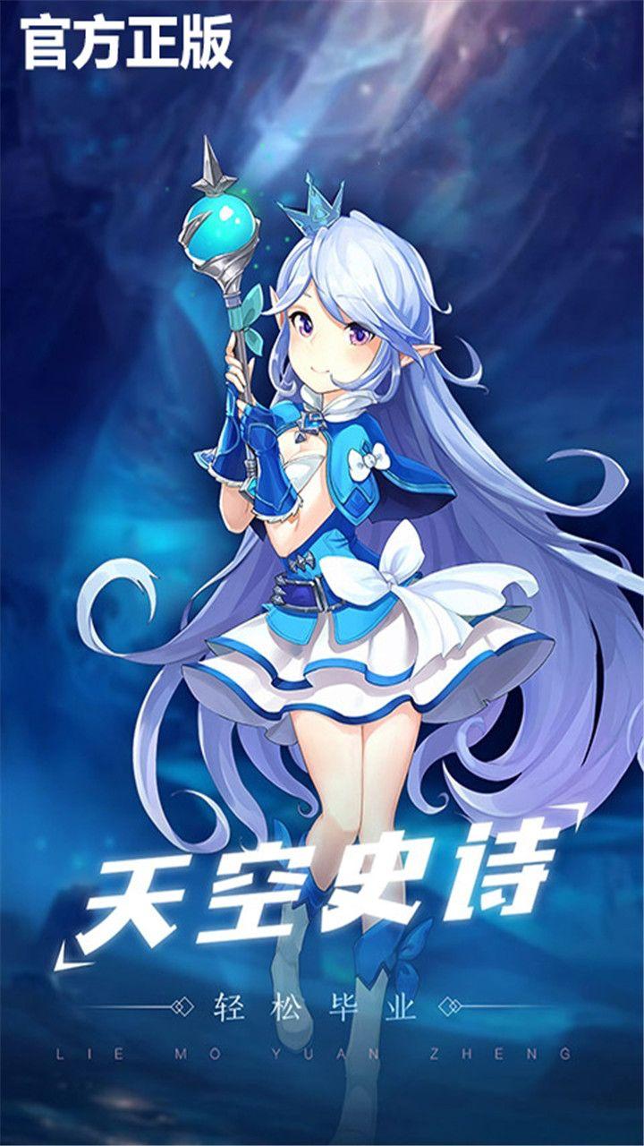 梦幻之门:时光-贵族版_游戏介绍图