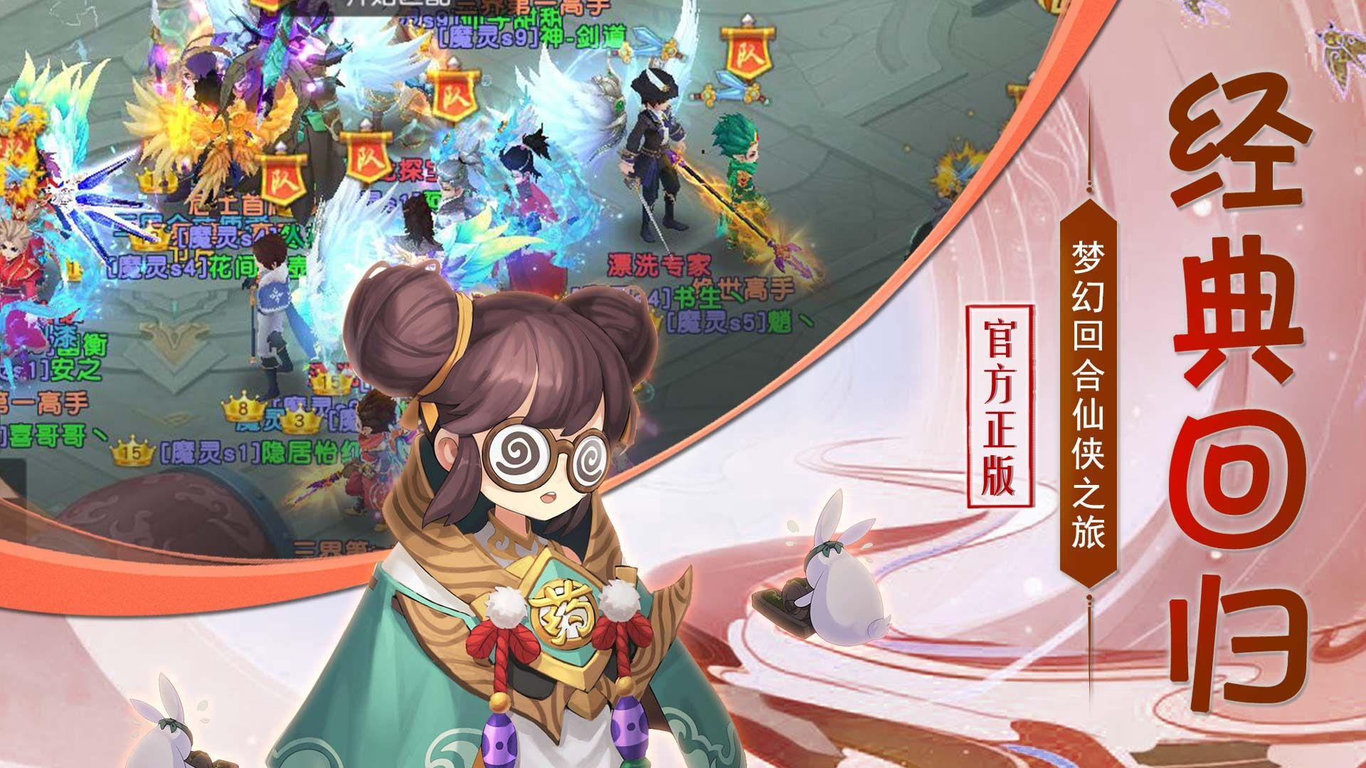 火王_游戏介绍图