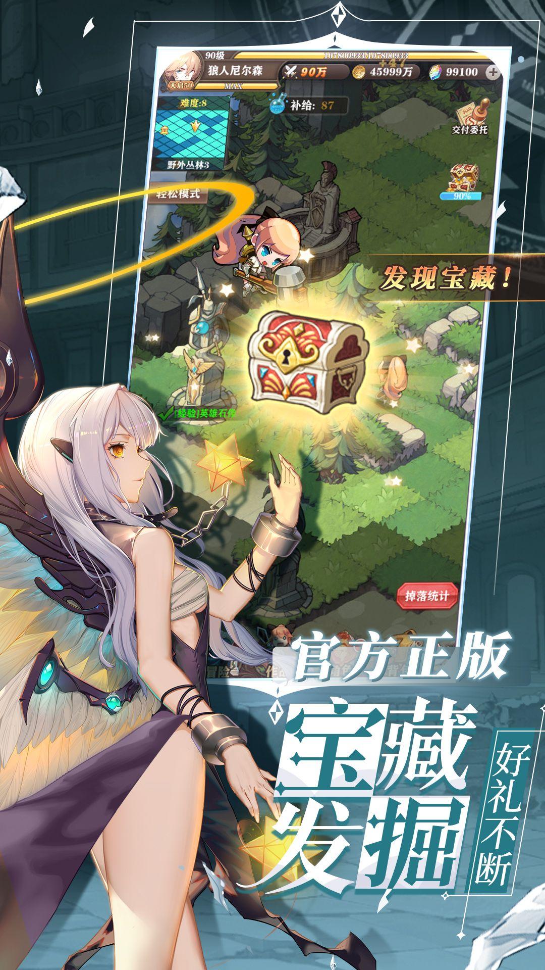 苍之纪元_游戏介绍图