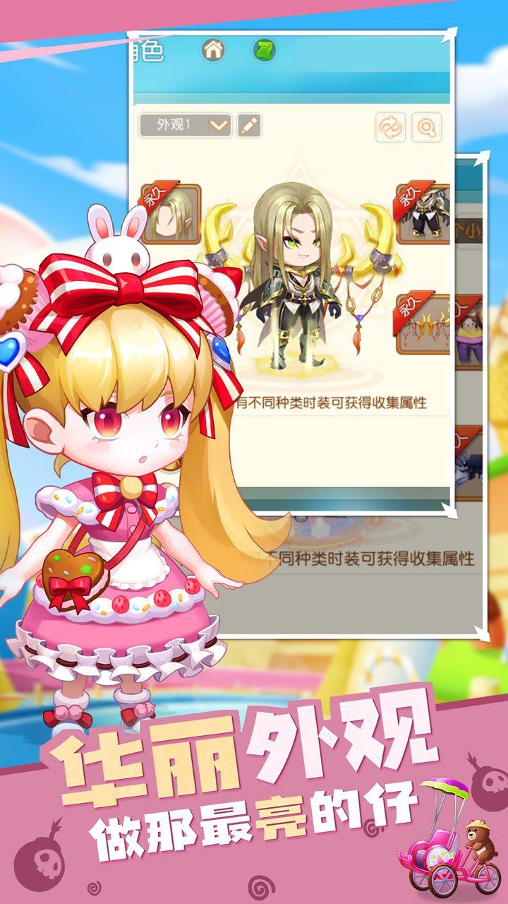 弹弹岛2_游戏介绍图