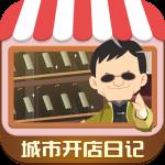 金币大富翁_游戏图标