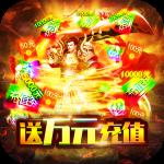 烈火霸者-GM传奇_游戏图标