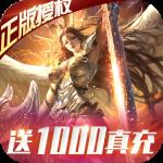 女神联盟-送V20_游戏图标